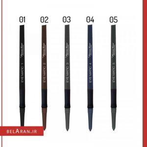 مداد چشم پیچی آی ماتیک پیررنه pierre rene professional - بلاران